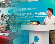 The 11th CIPPE Shanghai was hold from 28th-30th Aug.2019